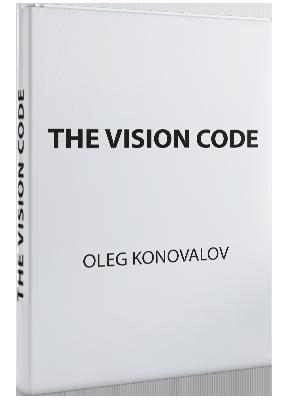 Book-The-Vision-Code-Konovalov
